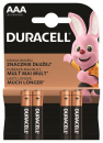 Duracell Basic AAA/LR03 1,5V baterie alkaliczne